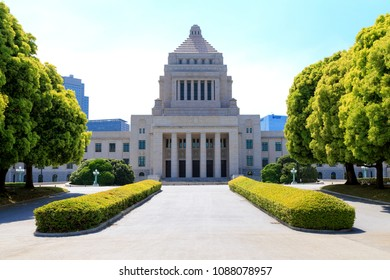 Chiyoda, Tokyo, Japan-April 30, 2018: National Diet Building, Japan: The National Diet Building is the building where both houses of the National Diet of Japan meet.