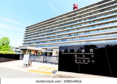 Chiyoda, Tokyo, Japan-April 30, 2018: Ministry of Land, Infrastructure, Transport and Tourism and Japan Tourism Agency and Japan Coast Guard are a ministry and  agencies of the Japanese government.