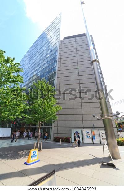 Chiyoda, Tokyo, Japan-April 30,2018: Tokyo International Forum: The Tokyo International Forum is a multi-purpose exhibition center in Tokyo, Japan.