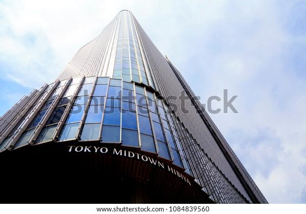 Chiyoda, Tokyo, Japan-April 30,2018: Tokyo Midtown Hibiya: Tokyo Midtown Hibiya is a 190,000-square-meter mixed-use development in Yurakucho, Tokyo, Japan, opened in March 2018.