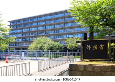 Chiyoda, Tokyo, Japan-April 30,2018: The Ministry of Foreign Affairs is a cabinet-level ministry of the Japanese government responsible for the country's foreign relations.