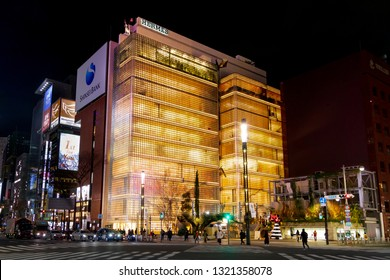 Chiyoda, Tokyo, Japan-February 6, 2019: Maison Hermes: Maison Hermes is a headquarters of Hermes Japan.