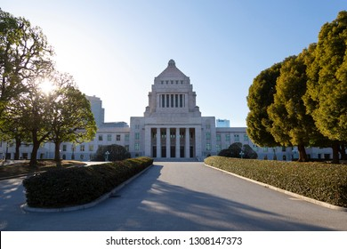 Chiyoda, Tokyo, Japan-January 24, 2019: National Diet: National Diet is Japan's bicameral legislature.