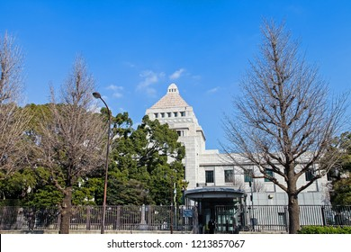 CHIYODA ,TOKYO,JAPAN - FEBRUARY 4 ,2017 : Beautiful architecture of National Diet Building or Parliament building in Tokyo,Japan