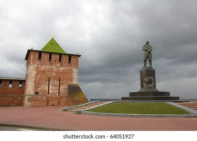 The Chkalov monument at the south-east corner of the kremlin in Nizhny Novgorod, Russia