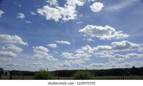 chmura obłoki krajobraz - Shutterstock ID 1159975735