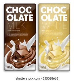 Chocolate melted in cream with milk on background with splash. Ready for package design.Tasty.