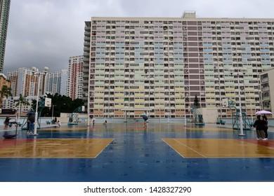 Choi Hung Estate in Hong Kong