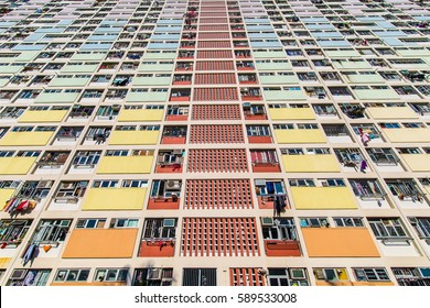 Choi Hung, iconic colorful building in hong Kong
