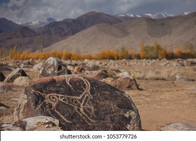 Cholpon-Ata, Kyrgyzstan - December 4 2017: Petroglyphs museum.