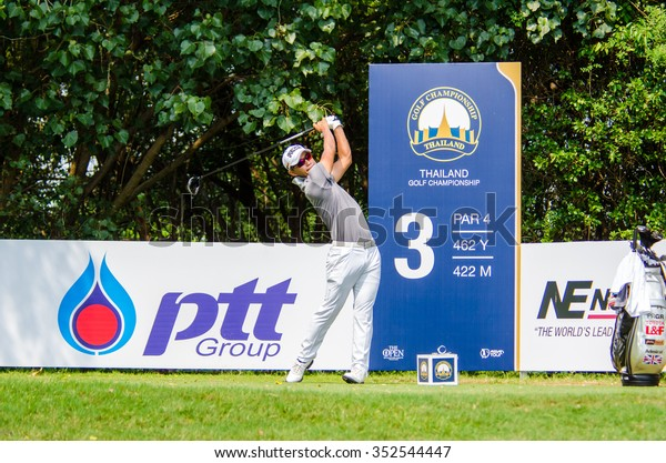 CHONBURI - DECEMBER 10 : Satoshi Kodaira of Japan player in Thailand Golf Championship 2015  at Amata Spring Country Club on December 10, 2015 in Chonburi, Thailand.