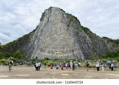 CHONBURI, THAILAND - August 11, 2018 : Buddha Mountain (Khao Chee chan). Khao chee chan the largest buddha carved in the world, Pattaya, Thailand