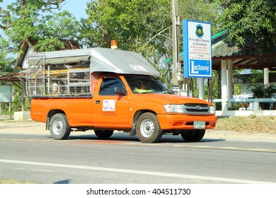 Chonburi - Thailand - Apr 11 - 2016 : Small truck running on Sukumvit road Sriracha Chonburi for delivery to customer or delivery passenger ,Thailand