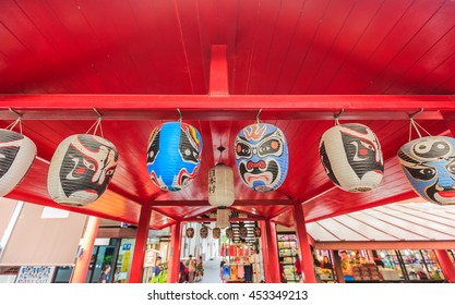 CHONBURI, THAILAND - JULY 16, 2016: The JPark Nihon Mura Sriracha in the noon in Chonburi Thailand on July 16, 2016. The JPark is shopping mall which decoration in Japanese style