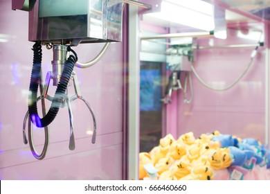 CHONBURI, THAILAND - MAR, 2017 : A Claw Arcade Game machine at game center in CentralPlaza Chonburi.