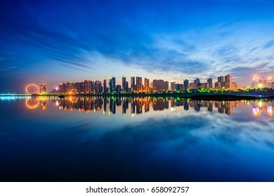 Chongqing after sunset, beautiful city