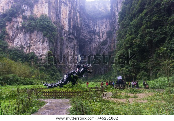 CHONGQING, CHINA - 26 October 2017 : Landscape at Wulong Karst Geological Park in Chongqing China. This place is main travel attraction in Wulong Chongqing and there is transformer statue inside.
