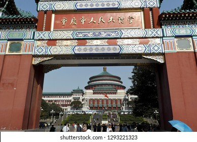 Chongqing, China - Apr 21, 2012: the Great Hall of Chongqing people's Square is one of the famous landmarks in Chongqing, China (Transtation: Chongqing People's Auditorium)