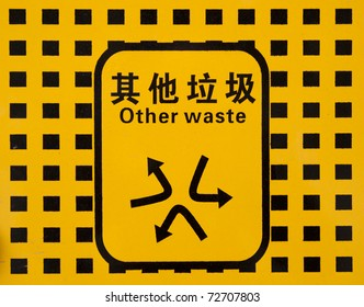 CHONGQING, CHINA - FEB 2, 2011: Chinese characters on a garbage bin depicting the effort China is making to make people responsible about the waste problem