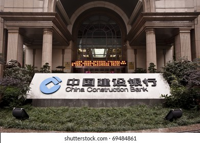 CHONGQING, CHINA - JAN 21 : China Construction Bank in ChongQing on Jan 22, 2011. The total domestic assets of Chinese financial institutions in the banking sector rose 19.7%.