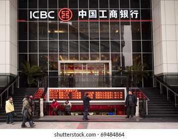 CHONGQING, CHINA - JAN 21 : ICBC Bank in ChongQing on Jan 22, 2011. ICBC signed an agreement to obtain an 80% stake in the American arm of the Bank of East Asia.