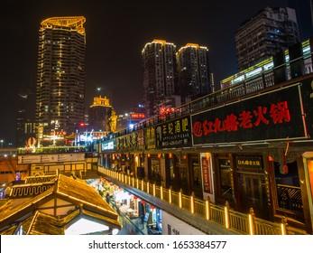 Chongqing, China - January 3, 2020 : Chongqing City
