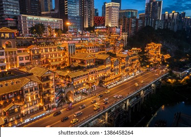 Chongqing / China - June 2018 : Hongyadong or Hongya cave is the signature shopping mall in Chongqing city due to it built in traditional Chinese style, located near the main river.
