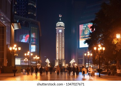 CHONGQING, CHINA – MARCH 13: Jiefangbei or People's Liberation Monument shopping mall Street view on March 13, 2018 in Chongqing. With 17M population, it is the most populous Chinese municipality.