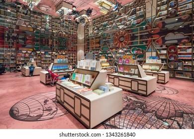 Chongqing, China - March 16, 2019: Zhongshu Loft, a bookstore in Chongqing, China.