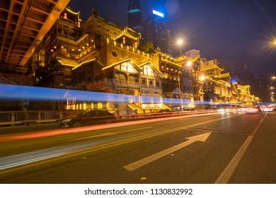chongqing, china - may 2, 2018: Hongya cave road traffic night scene, in chongqing, china