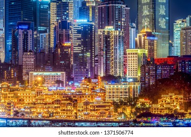 CHONGQING, CHINA - NOVEMBER 02: Night view of modern skyscraper buildings in the downtown area on November 02, 2018 in Chongqing