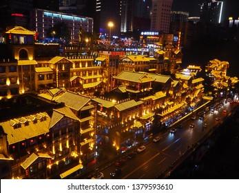 CHONGQING, CHINA, OCTOBER 2017 Hongyadong Building at night in Chongqing, China, one of the main destinations for dining, shopping, hanging out, and seeing Chongqing city view.
