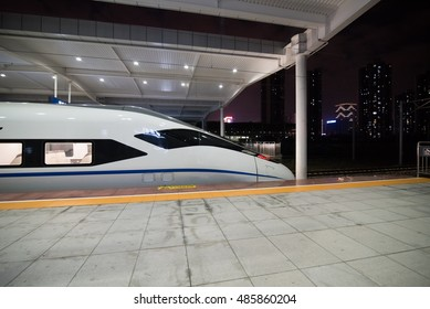 CHONGQING, CHINA - SEPTEMBER 09 ,2016: High-speed trains on September 09, 2016 in Guangzhou. The average speed of 250 km.