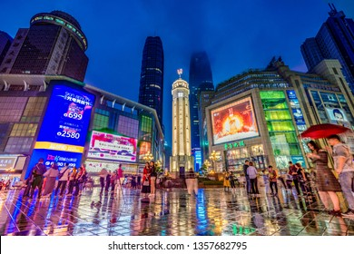 CHONGQING, CHINA - SEPTEMBER 17: This is a night view of Jiefangbei Pedestrian Street, a popular shopping area and famous travel destination on September 17, 2018 in Chongqing