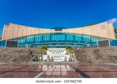 CHONGQING, CHINA - SEPTEMBER 18: Three Gorges Museum, a popular tourist destination on September 18, 2018 in Chongqing