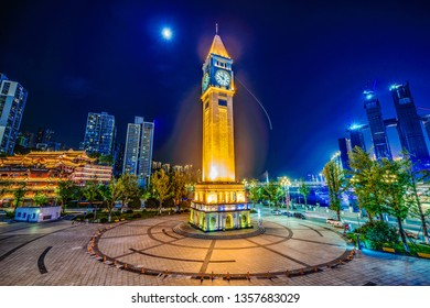 CHONGQING, CHINA - SEPTEMBER 23: Night view of the Clock tower landmark building at the Changjiang Museum of Contemporary Art on September 23, 2018 in Chongqing