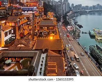 Chongqing, chongqing/China - feb 10, 2019: a late night architectural view of the beautiful city by hongya cave in chongqing