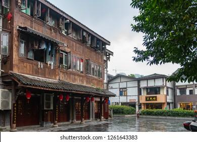 Chongqing City, Chongqing, China, October 8, 2018, Old wooden apartment in Ciqikou area of Chongqing