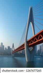 Chongqing Dongshuimen Bridge
