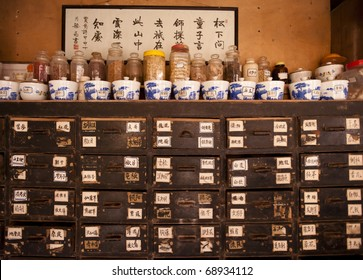 CHONGQING, JAN 14: a chinese traditional medicine shop near Chongqing on Jan 14, 2010. Medicinal herbs have on average nearly doubled in price over the last year due to inflation (BBC news)