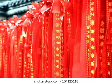 CHONGQING - MARCH 18: Wish making ribbons (qi yuan dai) hung at Arhat Buddhist temple on March 18, 2012 in Chongqing. Originally built about 1,000 years ago, it was rebuilt in 1752 and again in 1945.