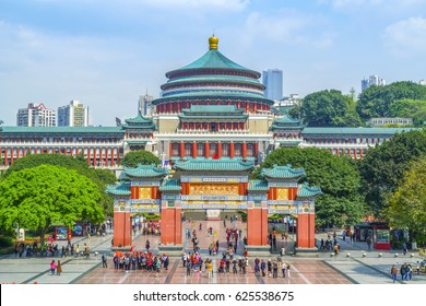 Chongqing, photographed on April 2017: the Great Hall of Chongqing people's Square is one of the famous landmarks in Chongqing, was founded in 1952.