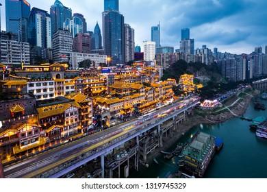 Chongqing/China - February 10, 2019: urban architectural landscape of hongyadong, chongqing