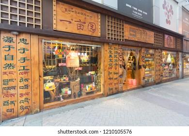 CHONGQING,China - July 5th,2018:chongqing jiefangbei commercial walking street is the famous place in chongqing china.