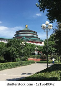 CHONGQING-CHINA - JUNE 25, 2018 : A sunny day at the park in front of People's Hall of Chongqing.