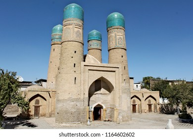 Chor Mino- known as the Madrasah of Khalif Niyaz-kul, is a historic mosque in the city of Bukhara; cultural heritage monument