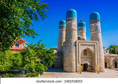 Chor Minor or Madrasah of Khalif Niyaz-kul in Bukhara, Uzbekistan.