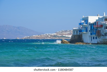 Chora village ( Little Venice ) - Mykonos Cyclades island - Aegean sea - Greece