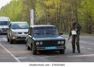 CHORNOBYL, UKRAINE - MAY, 1, 2015: Radiological monitoring at the checkpoint in Chernobyl
