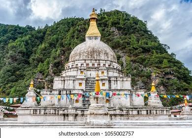 Chorten Kora in Trashiyangtse, Eastern Bhutan. Chorten Kora is an important stupa next to the Kulong Chu River in Trashiyangtse.